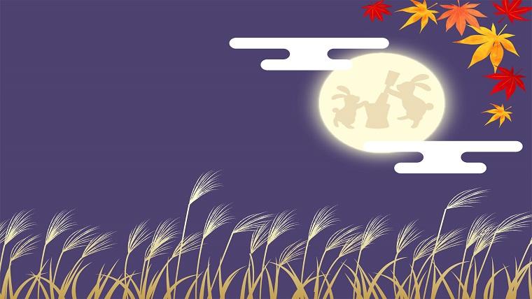 中秋の名月のイラスト