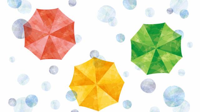 秋の長雨と傘のイラスト