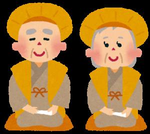 米寿のお祝いをする老夫婦