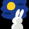 tsukimi_jugoya_usagi