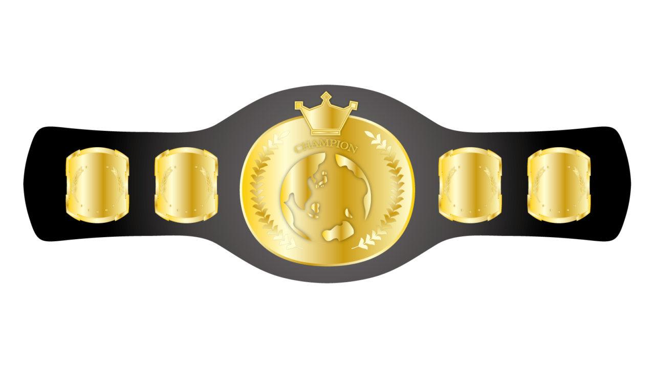 ボクシングチャンピオンベルトのイラスト