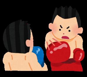 試合をするボクサー