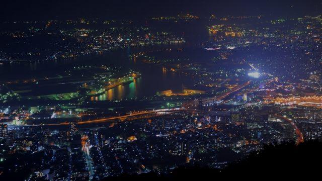 新日本三大夜景の皿倉山