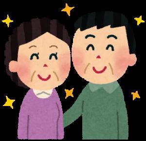 仲良く暮らす中年夫婦のイラスト