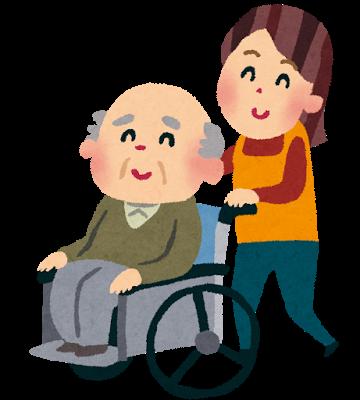 お年寄りを介護する女性
