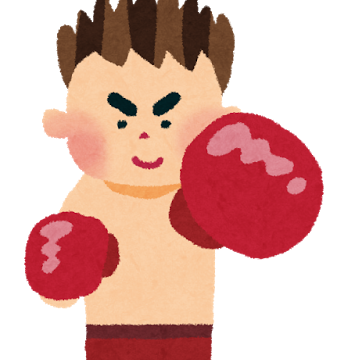 ボクサーのイラスト