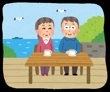 仲良く暮らす高齢夫婦のイラスト