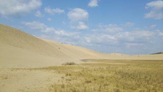 日本三大砂丘の鳥取砂丘