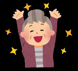 banzai_obaasan