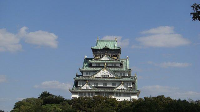 石田三成の活躍の舞台となった大坂城