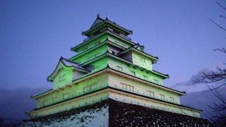 近藤勇の墓があると伝えられる会津若松の鶴ヶ城