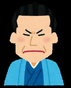 新選組の近藤勇の似顔絵