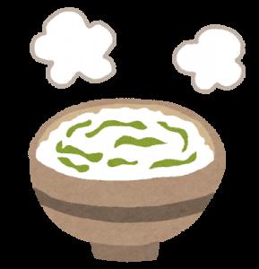 人日の節句に食べる七草粥