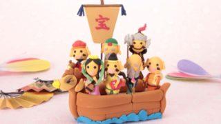 宝船に乗った七福神