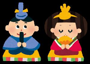 ひな祭りの男雛と女雛のイラスト