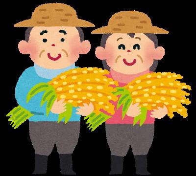 秋の社日の頃の米の収穫