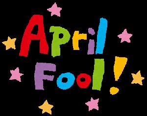 aprilfoolの字のイラスト