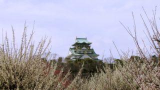 真田幸村に縁のある大坂城