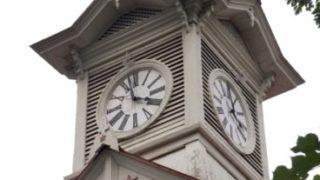 日本三大がっかり名所候補の札幌時計台