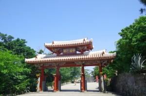 日本三大がっかり名所候補の守礼門