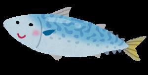 fish_saba