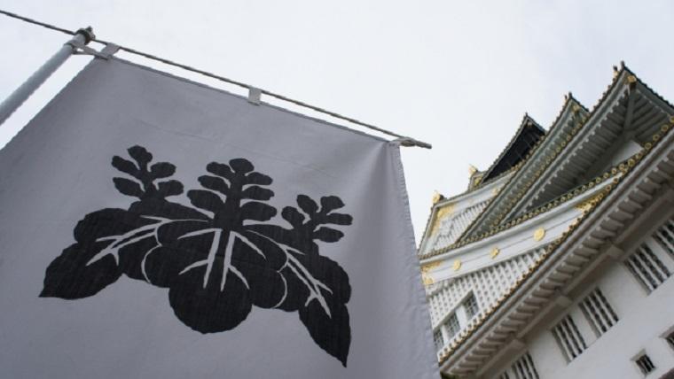大坂城と豊臣家の家紋