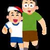 nininsankyaku_oyako