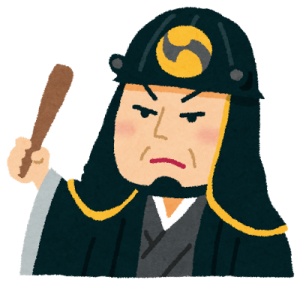 oishi_kuranosuke