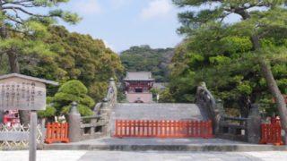 北条政子が権勢をふるった鎌倉