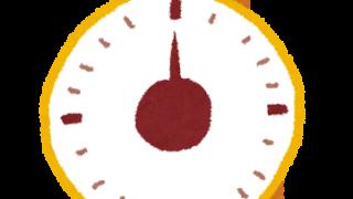 計量する秤のイラスト