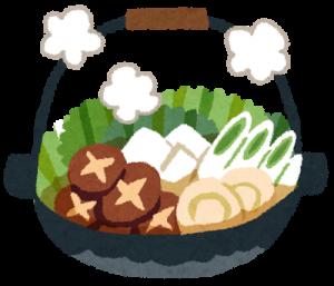 立冬の頃から恋しくなる鍋のイラスト
