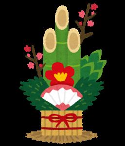 正月の門松のイラスト