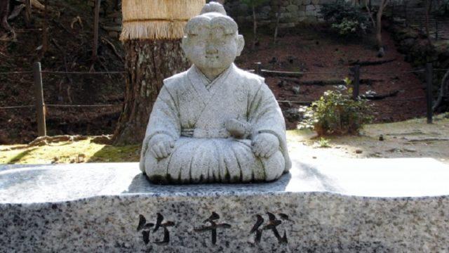 徳川家康の幼少期の竹千代像