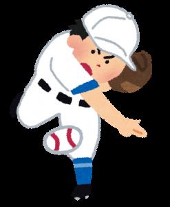 投手のイラスト