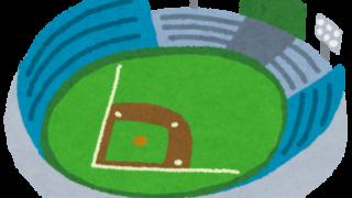 野球場のイラスト