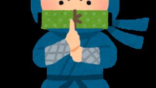 忍者のイラスト