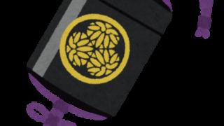 水戸黄門の印籠