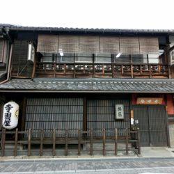 京都伏見の寺田屋
