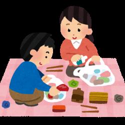 祝日にピクニックのイラスト