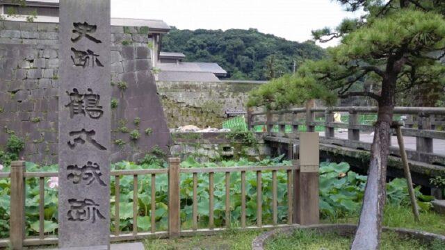 島津氏が居城にした鶴丸城