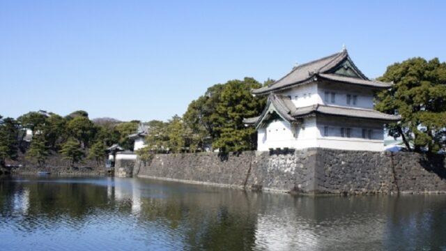 篤姫が住んだ江戸城