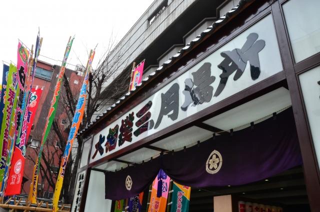 大相撲3月場所の風景