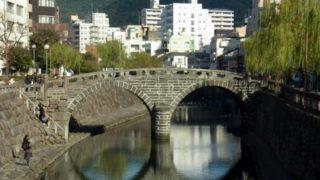 日本三名橋の一つと言われる長崎の眼鏡橋