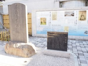 勝海舟生誕の地石碑