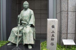 維新の十傑(桂小五郎像)