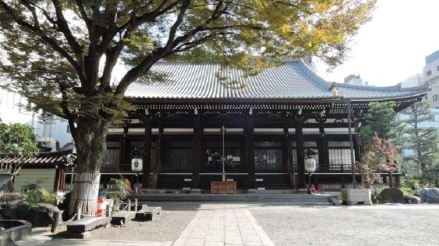 現在の本能寺