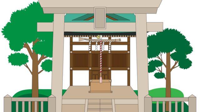 鳥居と神社のイラスト