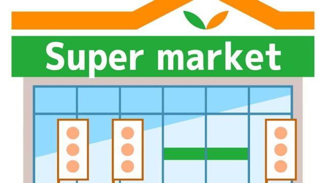 スーパーの店頭イラスト
