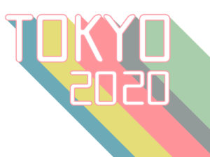 東京オリンピック2020のイラスト