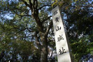 松永久秀居城の信貴山城址
